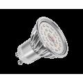 ŻAR-LED-20SMD2835-BC-230V-GU10-4W