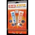 CHE-CX80-KWIK